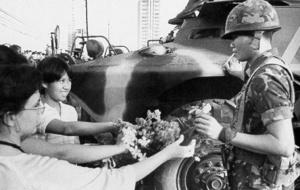 Việt Nam, ra đi là để trở về