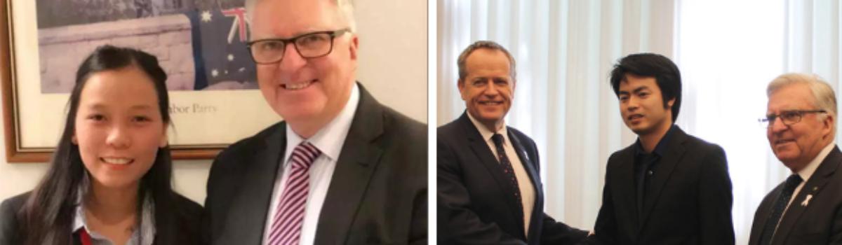 Dân biểu Liên bang Úc Chris Hayes nhận xét về hai cựu thực tập sinh của VOICE