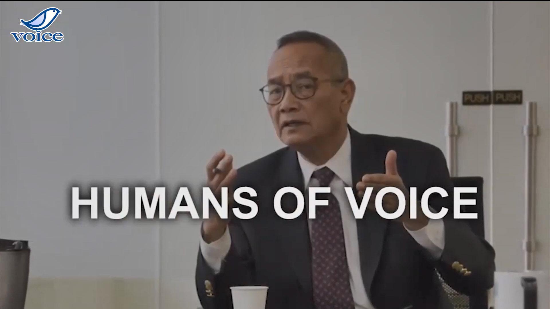Humans of VOICE: Nguyễn Văn Khanh