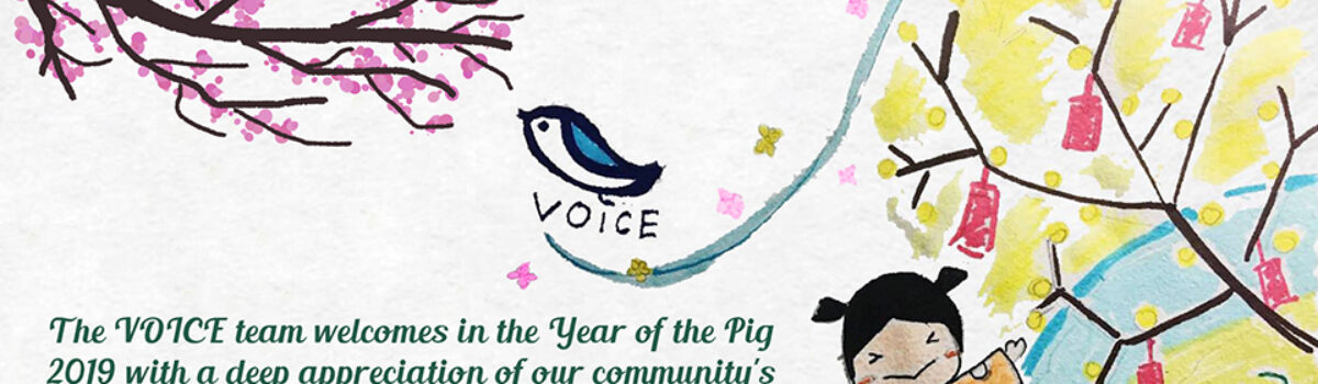 Tet 2019 Greetings from VOICE